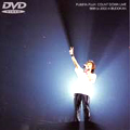 COUNT DOWN LIVE1999to2000in BUDOKAN