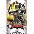 スーパー戦隊シリーズ 爆竜戦隊アバレンジャー Vol.2