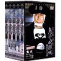 鬼平犯科帳 第8シリーズ DVD-BOX(5枚組)
