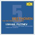 Beethoven: The Five Piano Concertos: No.1-No.5