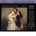 Gramophone Award Winners - Beethoven: Songs / Genz, Vignoles