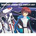機動戦士ガンダムSEED COMPLETE BEST [CD+DVD+56Pブックレット]<期間生産限定盤>