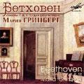 """BEETHOVEN:COMPLETE PIANO SONATAS VOL.3:NO.7 OP.10-3/NO.8 OP.13 """"PATHETIQUE""""/NO.9 OP.14-1/NO.10 OP.14-2:MARIYA GRINBERG(p)"""