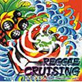 REGGAE CRUISING Rude Fish Music Reggae Compilation vol.1