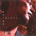愛をください [CD+DVD]<初回限定盤>