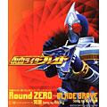 Round ZERO ~BLADE BRAVE [CCCD]