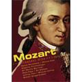 Mozart -Greatest Hits (+Bt) / Various Artists