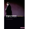 Grigory Sokolov Live in Paris - Beethoven, Chopin, J.S.Bach, F.Couperin, Prokofiev, etc