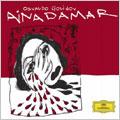 O.Golijov: Ainadamar -Fountain of Tears (11/2005) / Robert Spano(cond), Atlanta Symphony Orchestra, Dawn Upshaw(S), etc