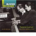 Messiaen: Les Premiers Enregistrements 1956-1963 / Yvonne Loriod(p), Pierre Boulez(cond), Maurice le Roux(cond), Domaine Musical, etc
