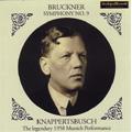 Bruckner: Symphony No.9 (2/1/1958); Wagner: Gotterdammerung -Orchestral Works (6/1956) / Hans Knappertsbusch(cond), Bavarian State Opera Orchestra, VPO