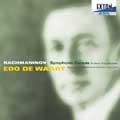 ラフマニノフ: 交響的舞曲、 幻想曲 岩、 交響詩 ロスティスラフ公