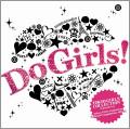 ドゥ・ガールズ!~トーキョー・ガールズ・コレクション・オフィシャル・コンピレーション・アルバム~ [CD+DVD]<初回生産限定盤>