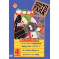 サウスパーク DVD VOL.10<期間限定特別価格盤>