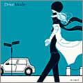 カフェ・ミュージック~ドライヴ・モード<COLEZO!TWIN>