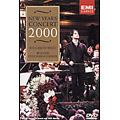 ウィーン・フィル2000(ミレニアム)ニュー・イヤー・コンサート