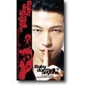 誰にも言っちゃダメだよ…。~Baby don't tell anyone~MITSUHIRO OIKAWA ONE-MAN SHOW TOUR 2000 FINAL