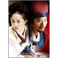 風の絵師 DVD-BOX II[AVBF-29245/50][DVD] 製品画像