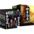 剣客商売 第2シリーズ DVD-BOX(5枚組)