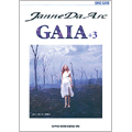 BS Janne Da Arc/GAIA+3