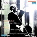 ベートーヴェン: 交響曲第4番(コンサート2日目)、グリンカ: 歌劇「ルスランとリュドミラ」序曲(セッション録音)