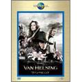 ヴァン・ヘルシング(2枚組)<初回生産限定版>