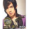 Love Me (2nd Version)  [CD+DVD]