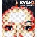 KYON3 KOIZUMI THE GREAT 51
