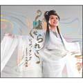 魅せられて 2004(Daniel Wang's Garage Mix)(produced by 小西康陽)