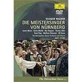 ワーグナー:楽劇《ニュルンベルクのマイスタージンガー》/ジェイムズ・レヴァイン、メトロポリタン歌劇場管弦楽団<期間限定特別価格盤>