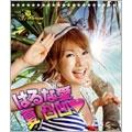 夏 凸凹 LOVE [CD+DVD]