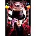 チャーリーとチョコレート工場<期間限定生産>