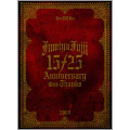 15/25 ANNIVERSARY WITH THANKS-LIVE DVD BOX 2008<完全生産限定盤>