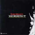 Jazz Orchestra '75 [XRCD]