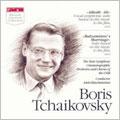 Boris Tchaikovsky: Film Music / Khachaturian, et al