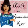 Walk in Romantica<初回生産限定盤>