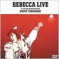 REBECCA LIVE ~Maybe tomorrow~