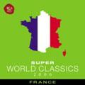 スーパー・ワールド・クラシックス2006 2::フランス