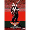 TSUYOSHI NAGABUCHI JAPAN TOUR LIVE 2001-2002{空/SORA}