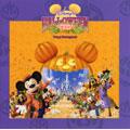 東京ディズニーランド ディズニー・ハロウィーン2004