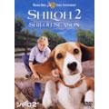 ビーグル犬 シャイロ 2 特別版<期間限定生産版>