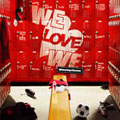 WE LOVE WE(WE LOVE Winning Eleven)