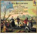"BOCCHERINI:SINFONIA OP.35-3/QUINTET NO.4 ""FANDANGO""/ETC :JORDI SAVALL(cond)/HESPERION XXI"