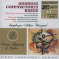 GRAND COMPOSERS RUSSIAN -RIMSKY-KORSAKOV:RUSSIAN EASTER/BORODIN:POLOVTSIAN DANCES/ETC:A.WINOGRAD(cond)/VIRTUOSO SYMPHONY OF LONDON