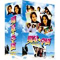明星★学園 BOX III(5枚組)