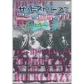 ザ・ヒストリー・オブ・ニューロティカ・トリロジー vol.3