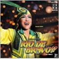 「RIO DE BRAVO!!」雪組大劇場公演ライブCD