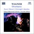 Wagner: Overtures/ Rahbari, Malaga PO