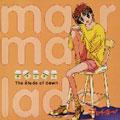 ママレードボーイ Vol.6 神様がいてくれる~新録劇伴音楽集~<完全生産限定盤>