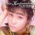 柏原芳恵 YOSHIE セレクト BEST 20 [CD+DVD]